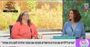החלק הראשון בראיון בתכנית הבוקר עם נועה ברק ושני אחדות מכפר עידוד